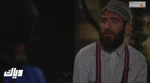 مسلسل باب الحارة 10 الحلقة 7 السابعة