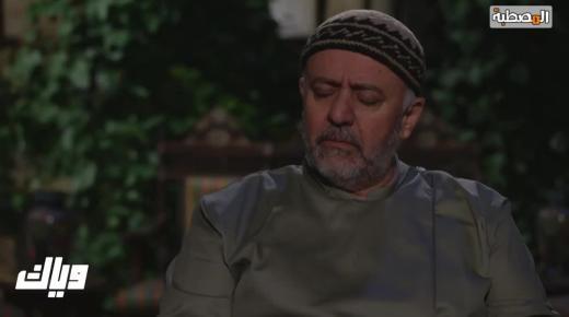 مسلسل باب الحارة 10 الحلقة 14 الرابعة عشر