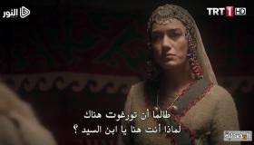 مسلسل قيامة أرطغرل الحلقة 10 العاشرة مترجمة – الجزء 1