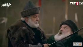 مسلسل قيامة أرطغرل الحلقة 13 الثالثة عشر مترجمة – الجزء 1