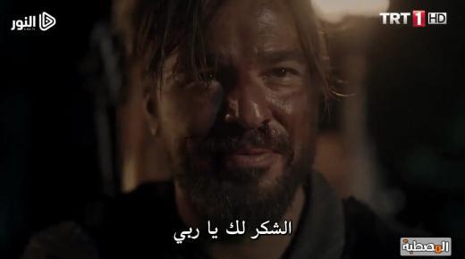 مسلسل قيامة أرطغرل الحلقة 28 الثامنة والعشرون مترجمة – الجزء 2 الحلقة 2