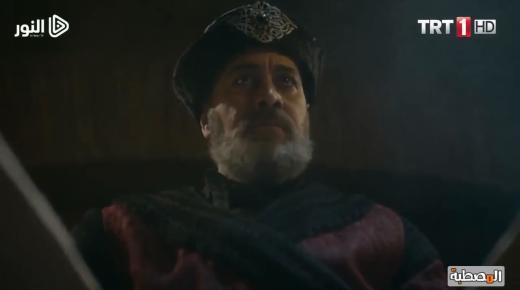 مسلسل قيامة أرطغرل الحلقة 53 الثالثة والخمسون مترجمة – الجزء 2 الحلقة 27