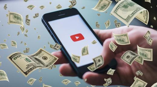 الربح من اليوتيوب من خلال القراءة