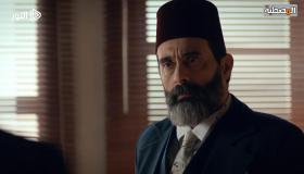 مسلسل السلطان عبد الحميد الثاني الحلقة 105 مترجمة – الجزء 4 الحلقة 17