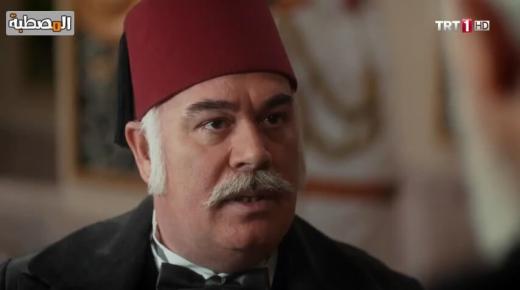 مسلسل السلطان عبد الحميد الثاني الحلقة 84 الرابعة والثمانون مترجمة – الجزء 3 الحلقة 30