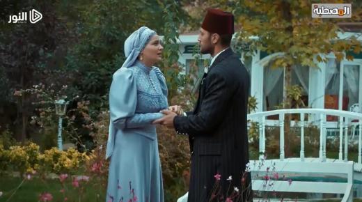 مسلسل السلطان عبد الحميد الثاني الحلقة 96 السادسة والتسعون مترجمة – الجزء 4 الحلقة 8