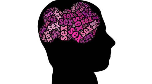 ماهو السلوك الجنسي القهري وأعراضه وكيفية علاجه