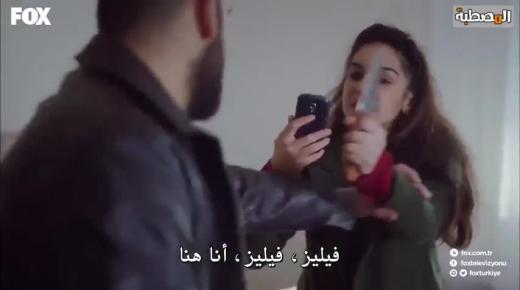 مسلسل حكايتنا الموسم 2 الحلقة 13 الثالثة عشر مترجمة