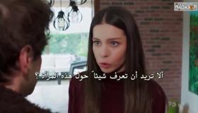 مسلسل حكايتنا الموسم 2 الحلقة 20 العشرون مترجمة