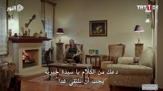 مسلسل عائلة أصلان الحلقة 10 العاشرة مترجمة