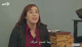 مسلسل عائلة أصلان الحلقة 9 التاسعة مترجمة