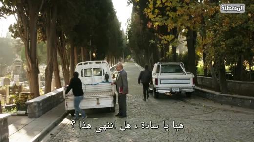 مسلسل فرحات وشيرين الحلقة 5 الخامسة مترجمة