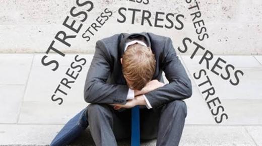 كيفية علاج الضغط النفسي