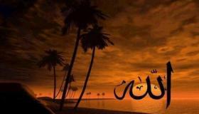 معني الإيمان في الإسلام وأركانه