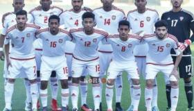 أهداف و ملخص مباراة الإمارات وكوريا الشمالية اليوم الاثنين 13-1-2020 | كأس آسيا 23 سنة