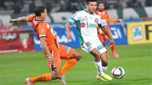 أهداف و ملخص مباراة الرجاء ونهضة بركان اليوم الأحد 19-1-2020 | الدوري المغربي