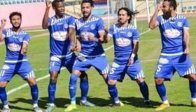 أهداف و ملخص مباراة الزمالك واسوان اليوم الخميس 2-1-2020 | الدوري المصري
