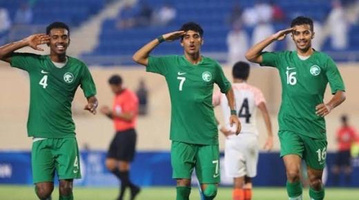 أهداف و ملخص مباراة السعودية وأوزبكستان اليوم الأربعاء 22-1-2020 | كأس آسيا 23 سنة