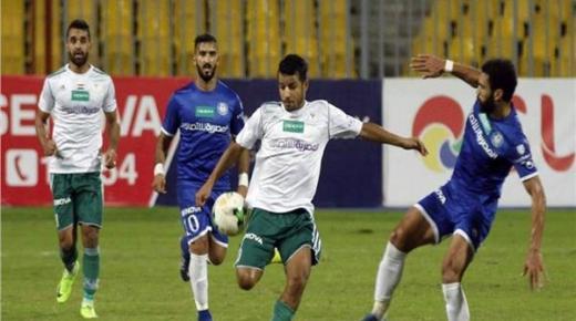 أهداف و ملخص مباراة المصري وسموحة اليوم الخميس 2-1-2020 | الدوري المصري