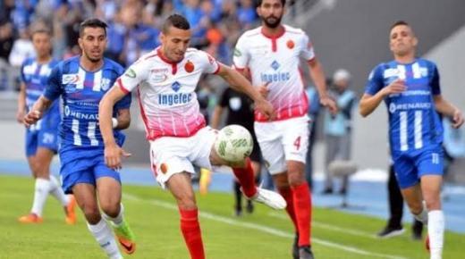 أهداف و ملخص مباراة الوداد ونهضة الزمامرة اليوم الأحد 5-1-2020 | الدوري المغربي