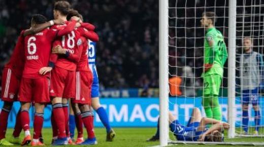 أهداف و ملخص مباراة بايرن ميونخ وهيرتا برلين اليوم الأحد 19-1-2020 | الدوري الألماني