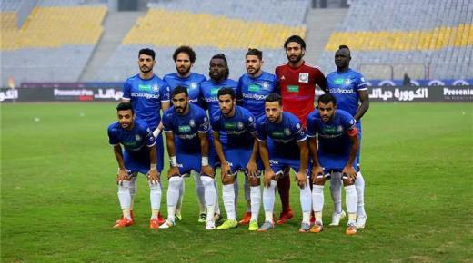 أهداف و ملخص مباراة سموحة ووادي دجلة اليوم الأربعاء 8-1-2020 | الدوري المصري