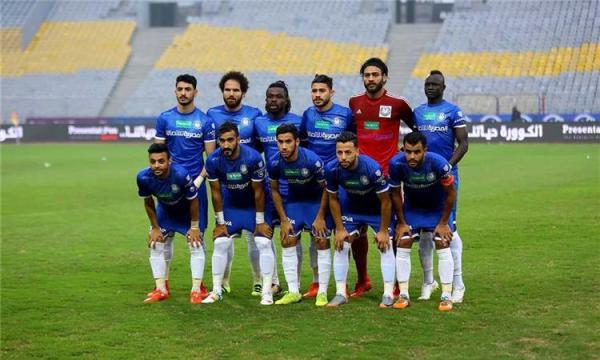 أهداف و ملخص مباراة سموحة ووادي دجلة اليوم الأربعاء 8-1-2020   الدوري المصري