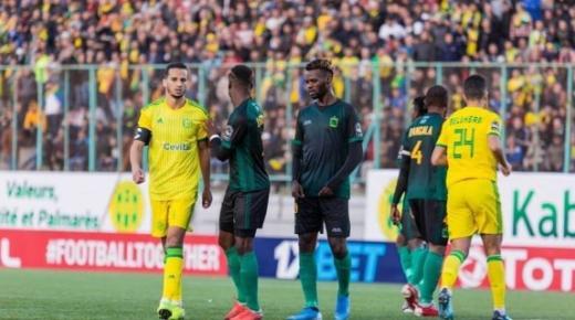 أهداف و ملخص مباراة شبيبة القبائل وفيتا كلوب اليوم السبت 25-1-2020 | دوري أبطال أفريقيا