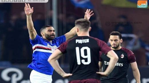 ملخص مباراة ميلان وسامبدوريا اليوم الاثنين 6-1-2020 | الدوري الإيطالي