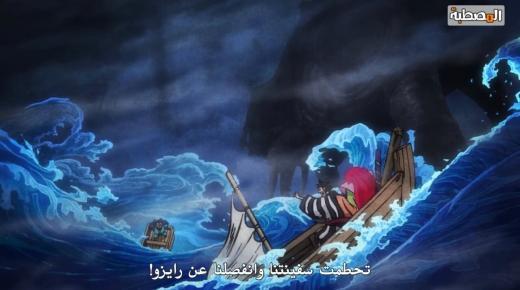 One Piece أنمي ون بيس الحلقة 911 مترجمة