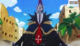 One Piece أنمي ون بيس الحلقة 917 مترجمة