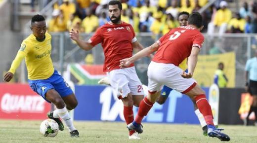 موعد مباراة الاهلي وصن داونز السبت 29-2-2020 والقنوات الناقلة | دوري أبطال أفريقيا