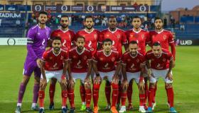أهداف و ملخص مباراة الأهلي والهلال السوداني اليوم السبت 1-2-2020 | دوري أبطال أفريقيا