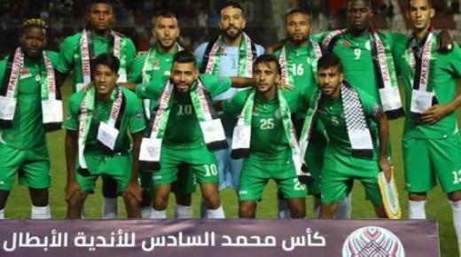 أهداف و ملخص مباراة الرجاء ومولودية الجزائر اليوم الأحد 9-2-2020   البطولة العربية للأندية