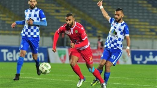 أهداف و ملخص مباراة الوداد وسريع وادي زم اليوم الخميس 6-2-2020 | الدوري المغربي