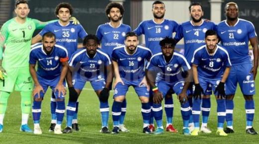 أهداف و ملخص مباراة سموحة ونادي مصر اليوم السبت 8-2-2020   الدوري المصري
