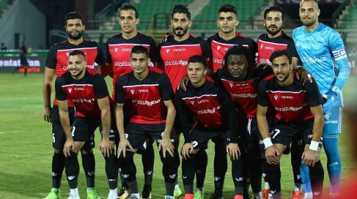 أهداف و ملخص مباراة طلائع الجيش ومصر المقاصة اليوم الاثنين 17-2-2020 | كأس مصر