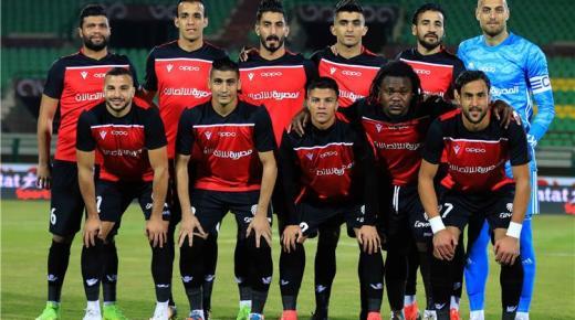 أهداف و ملخص مباراة نادي مصر وطلائع الجيش اليوم الثلاثاء 4-2-2020 | الدوري المصري
