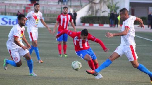 ملخص مباراة نهضة بركان والمغرب التطواني اليوم الخميس 6-2-2020 | الدوري المغربي