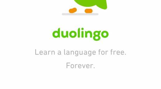 أقوى التطبيقات البديلة لتطبيق Duolingio