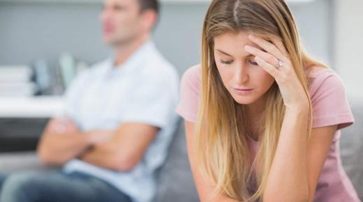 التعامل مع الزوج العنيد