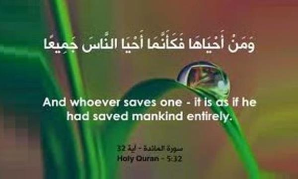 حق الحياة في الإسلام