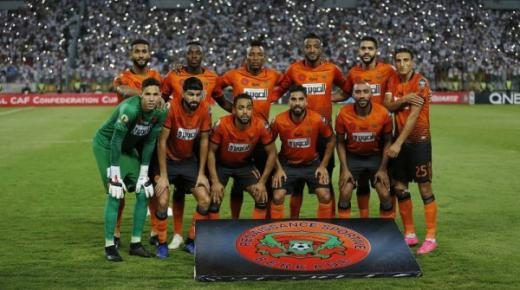 أهداف و ملخص مباراة نهضة بركان والمصري اليوم الأحد 8-3-2020 | الكونفيدرالية الأفريقية