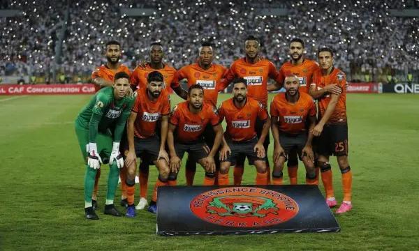 أهداف و ملخص مباراة نهضة بركان والمصري اليوم الأحد 8-3-2020   الكونفيدرالية الأفريقية