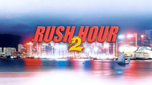 فيلم Rush Hour 2 (2001) مترجم