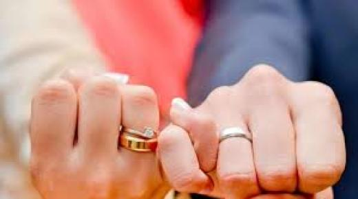 كيف أهيئ نفسي للزواج ؟