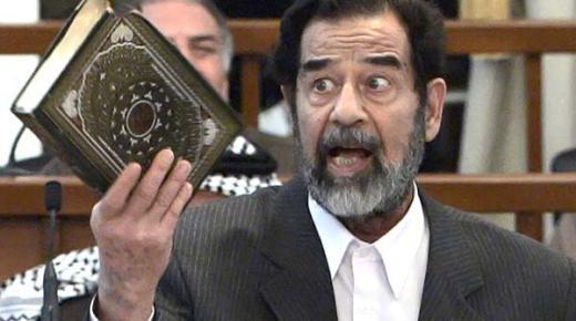 قصيدة صدام حسين قبل إعدامه