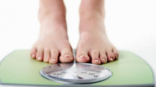 ما أسباب فقدان الوزن؟