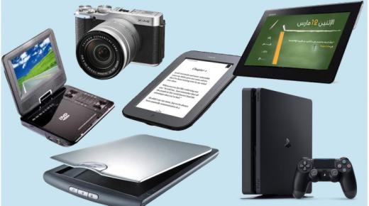 مكونات الحاسوب وأجزائه المختلفة