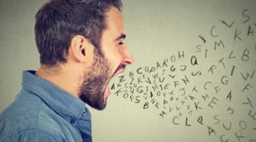 عد لحد 10.. تعرف على أهم الخطوات لتتحكم في غضبك